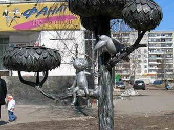 Днепропетровск  -  облачно со значительными прояснениями