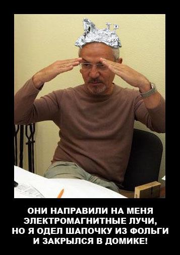 Луганск  - с прояснениями 28.06.2010