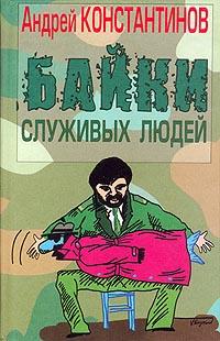 Краматорск  - грозовые дожди