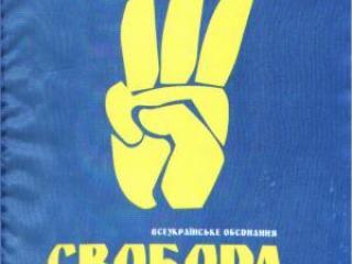 Киев  - высокая вероятность осадков