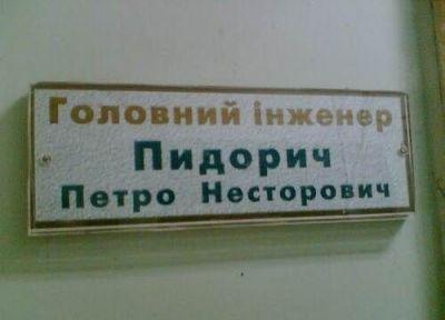 Луганск  -солнечно