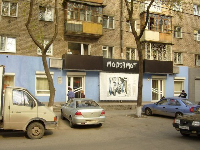 магазин на первом этаже картинки