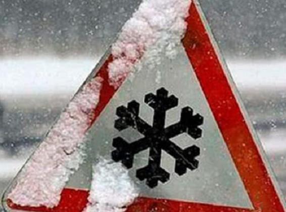 На выходных в Украине ожидаются снегопады