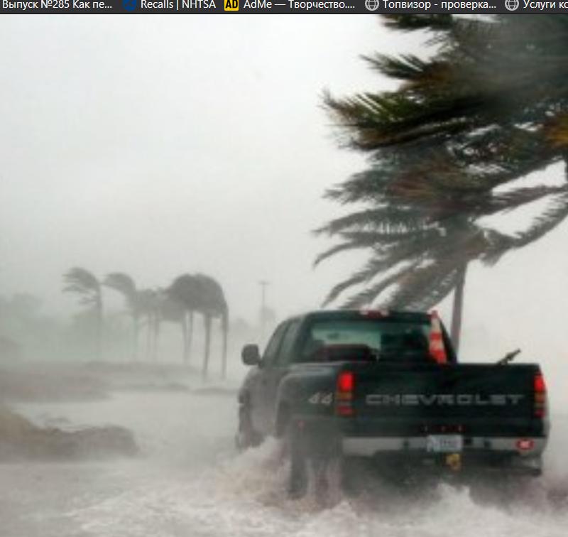 ураган непал