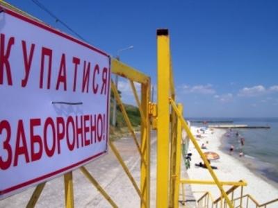 На всех одесских пляжах продолжает действовать запрет на купание.