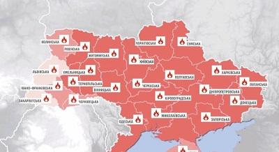 уровень пожароопасности
