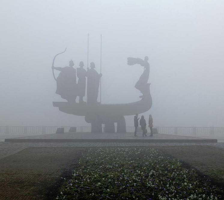 туман киев