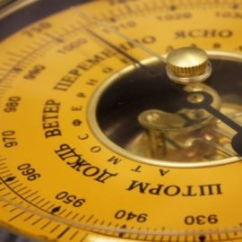 Влияние атмосферного давления на наше самочувствие